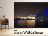 Display Wall Calibrator